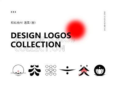 2020 | 6-10月LOGO选集