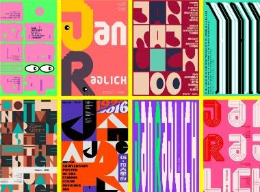 【白色至上设计】JR100+海报设计合集 (第三期)