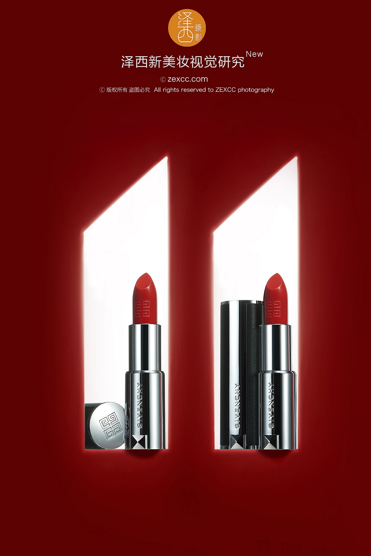 纪梵希的双十一 ✖ 泽西摄影 | 新美妆视觉研究
