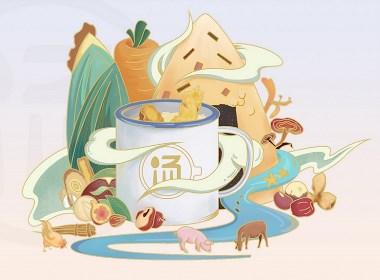 奕合:《 汤一派 》炖汤类餐饮品牌,盅于原味暖心暖胃