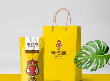 帝亿鹅酥派干锅 | 餐饮品牌全案
