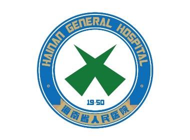 海南省人民医院院徽设计