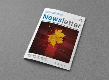 海空案例 | 贸易促进会Newsletter(第49期) · 内刊设计