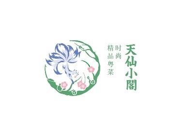 粤式餐饮品牌logo设计空间打造设计