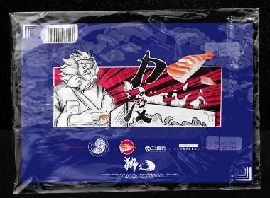 2020整合日料&火锅品牌设计|把艺术绘画转为品牌设计|工业魔方设计-顽艺