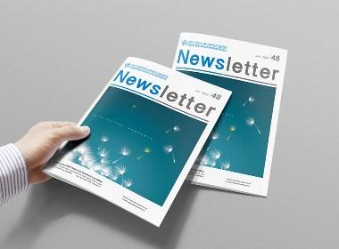 海空案例 | 贸易促进会Newsletter(第48期) · 内刊设计