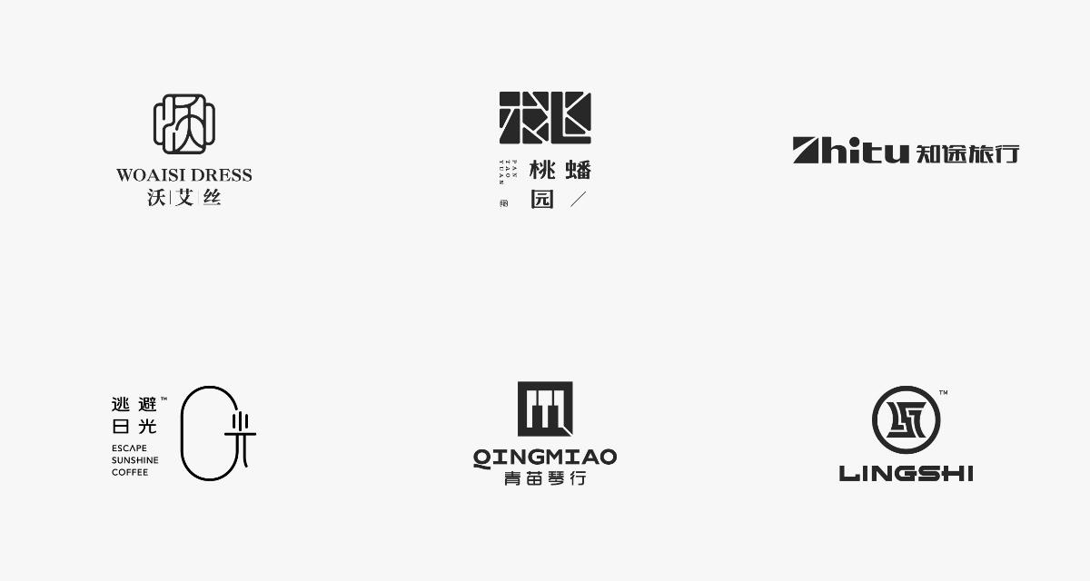 2020.09-11丨标志精选