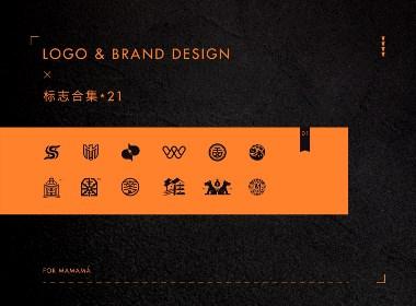 标志丨LOGO第一弹