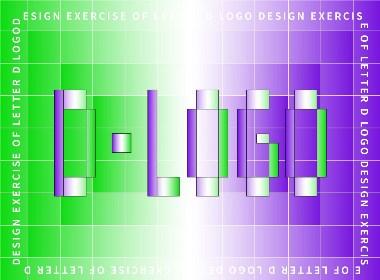 字母D-logo设计练习