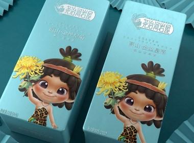 堯治河巖屋菊花茶—徐桂亮品牌設計