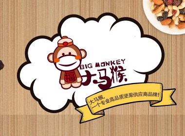 大马猴坚果LOGO
