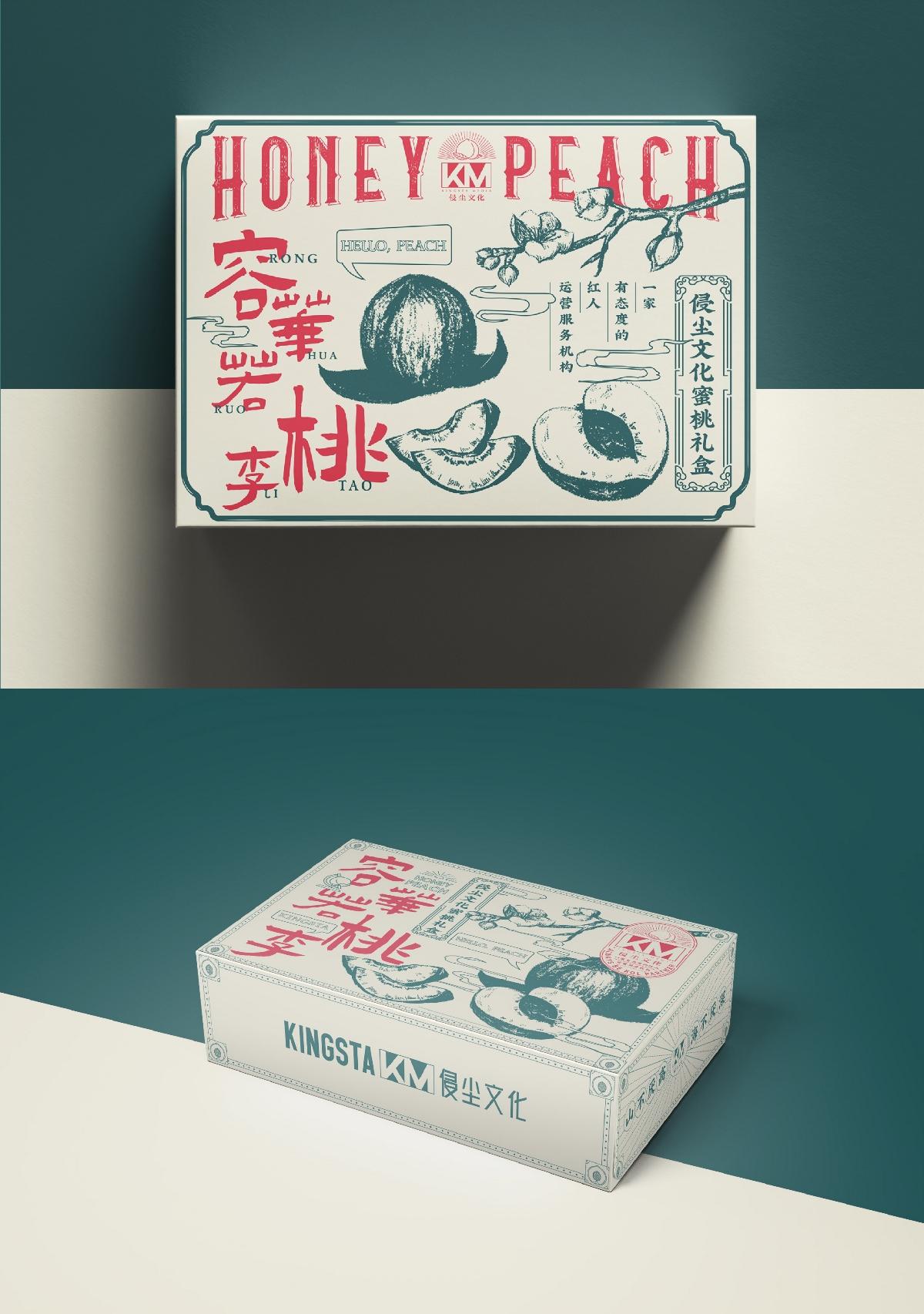 水蜜桃國潮復古手繪禮盒
