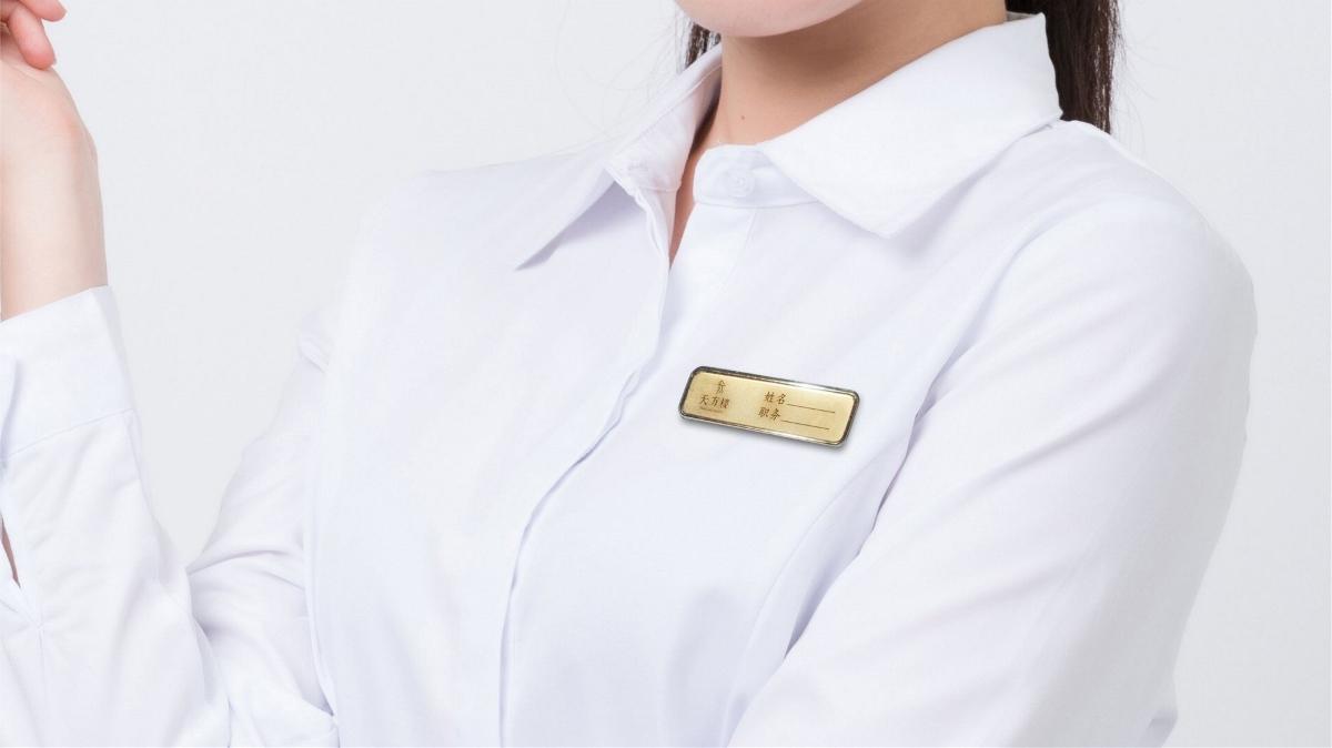 天方楼新派川菜 | 餐饮品牌全案设计