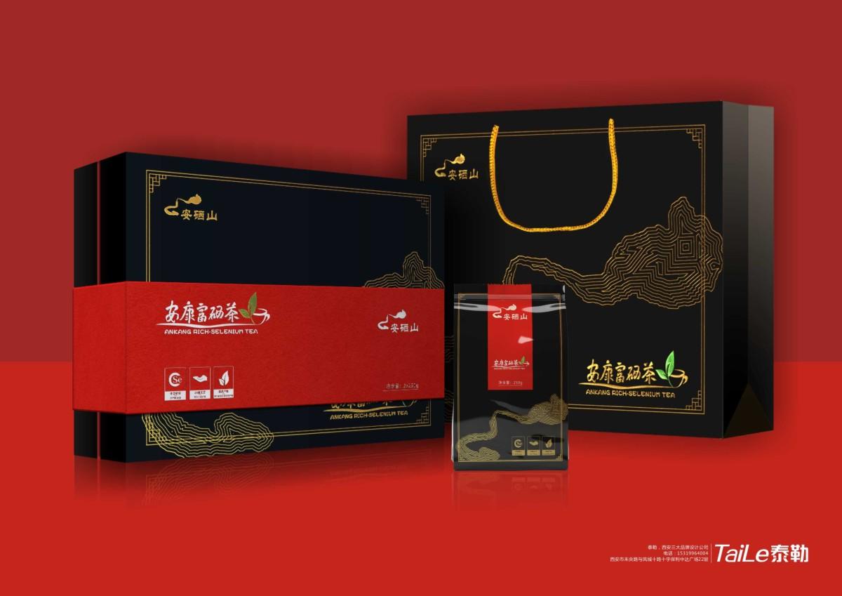 茶叶包装设计/安晒山