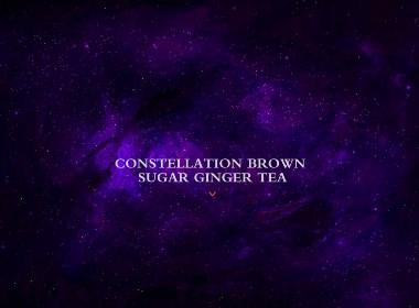 12星座手工姜母茶