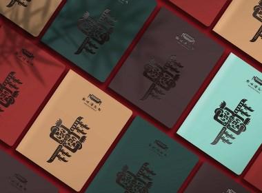 郑州博物馆物料设计
