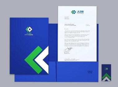 济宁土地发展集团LOGO设计提案