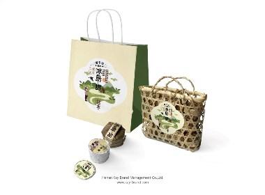 丝木冰岛甜普洱生茶包装设计