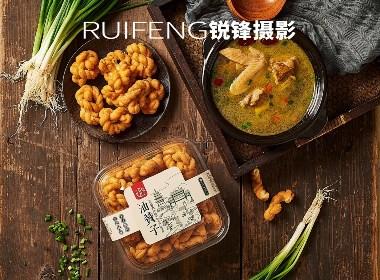 武汉食品摄影|麻花拍摄|油赞子拍摄|RUIFENG锐锋摄影工作室