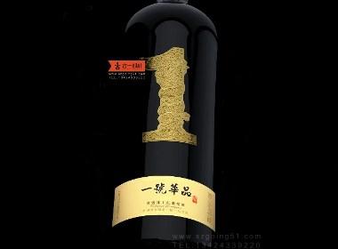 一号华品中高端国产红酒包装设计,古一设计包装设计案例