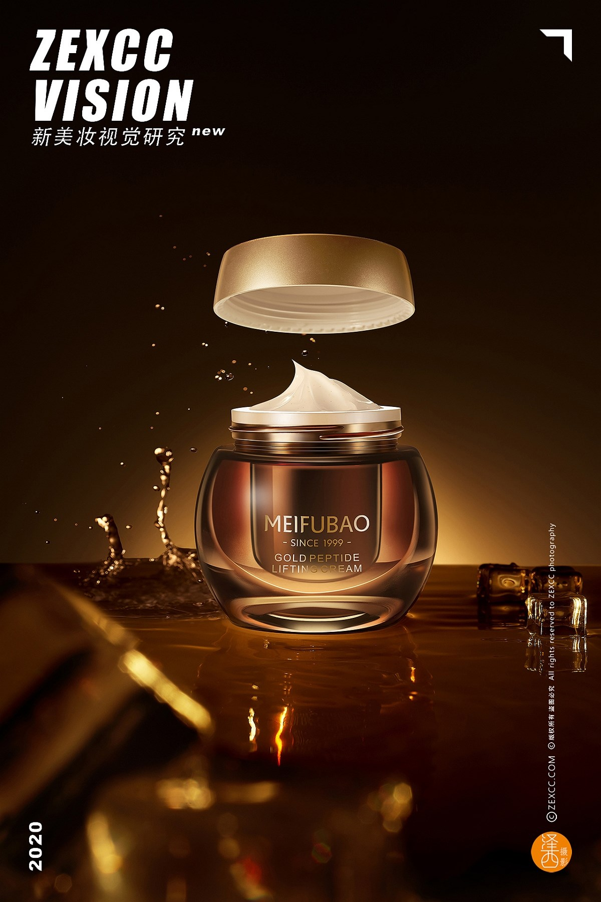 MEIFUBAO视觉2 ✖ 泽西摄影 | 新美妆视觉研究