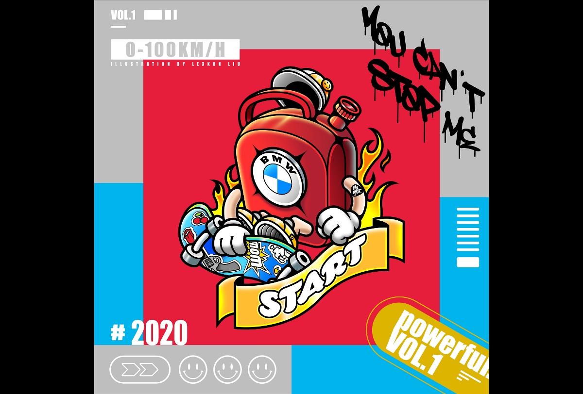 2020 BMW|宝马插画设计