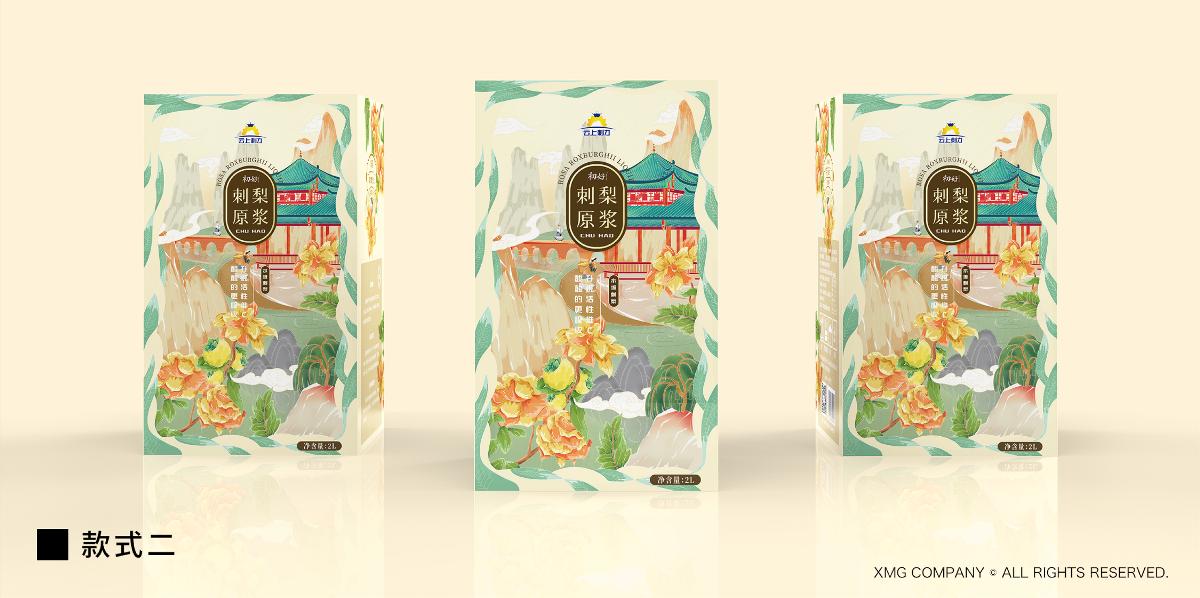 【智库CASE】初好农业 |  纯鲜100%刺梨原浆天然VITAMIN C