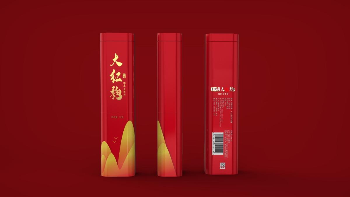 大红袍茶叶罐包装设计
