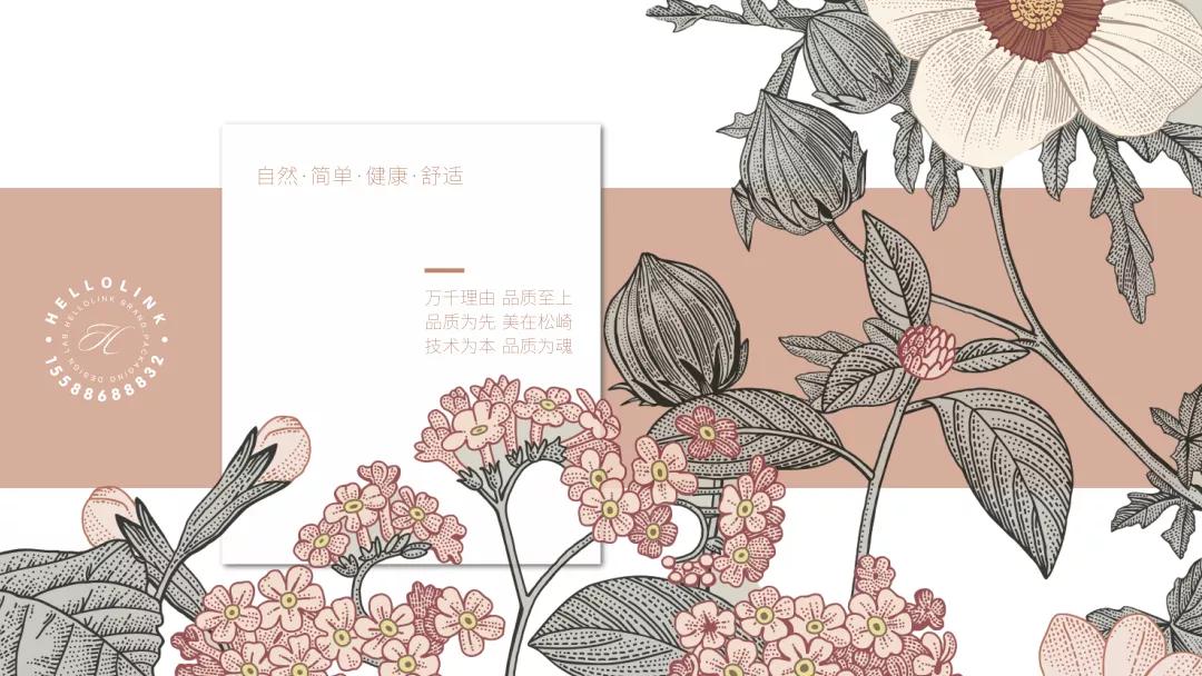 Hellolink | 松崎美甲美业指甲油日式轻奢全套包装设计
