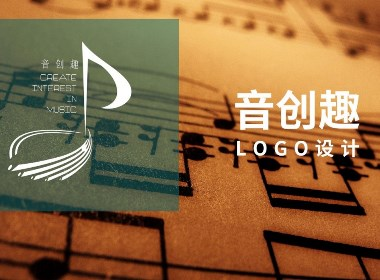 音创趣培训LOGO