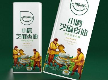 港乐福核桃油香油—徐桂亮品牌设计