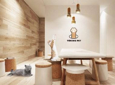 「TOKINGPET吞金兽」 宠物潮流品牌视觉形象设计