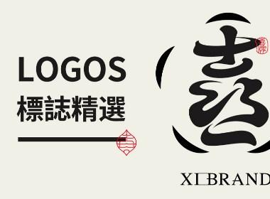 |喜 · LOGO设计|