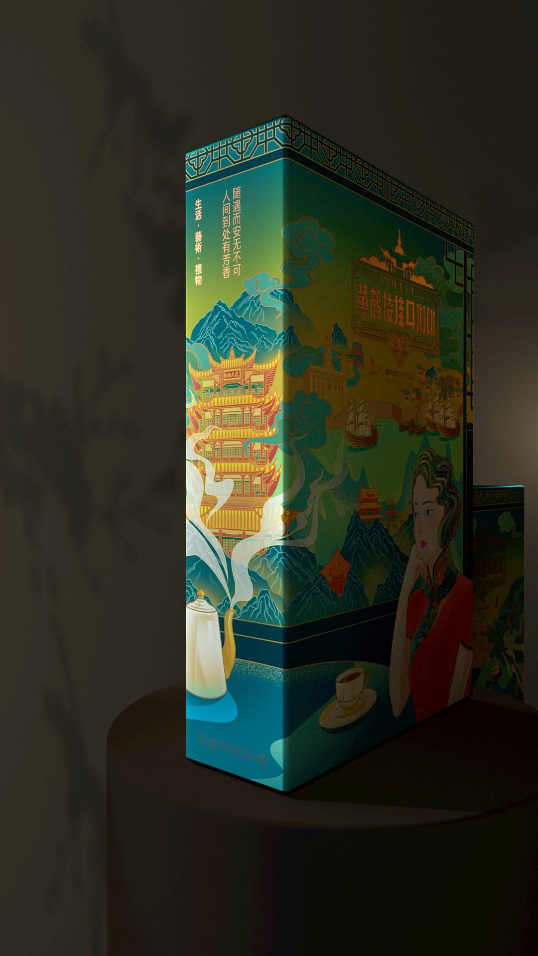 黄鹤楼×叁布   黄鹤楼挂耳咖啡包装设计