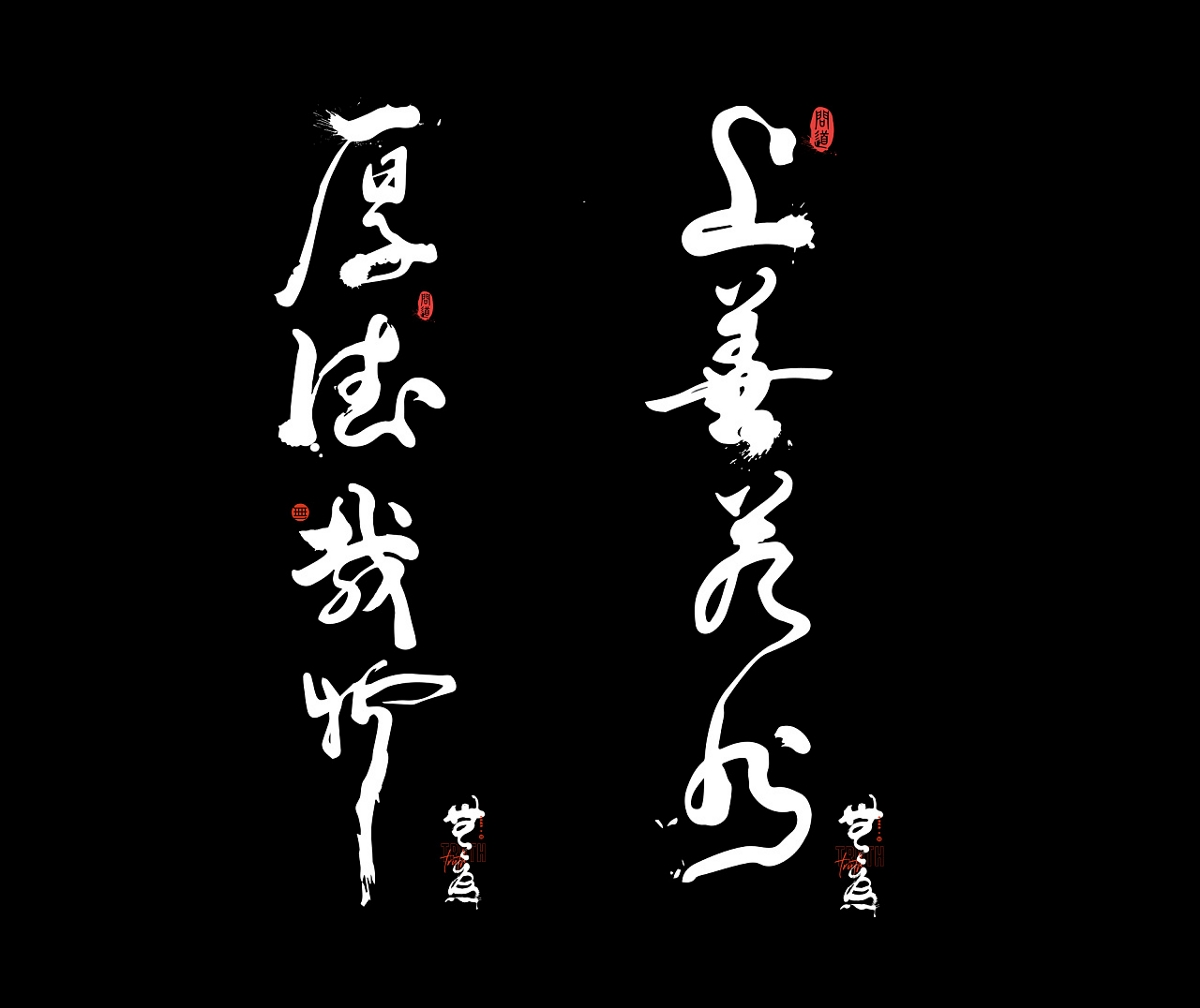 问道手游x青柚设计|薛之谦代言的国风潮品 2020牛年伴手礼,劲爆开盒…