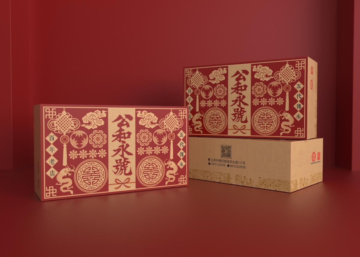 传统草鞋饼包装盒、喜庆古韵食品包装盒、特产品包装盒