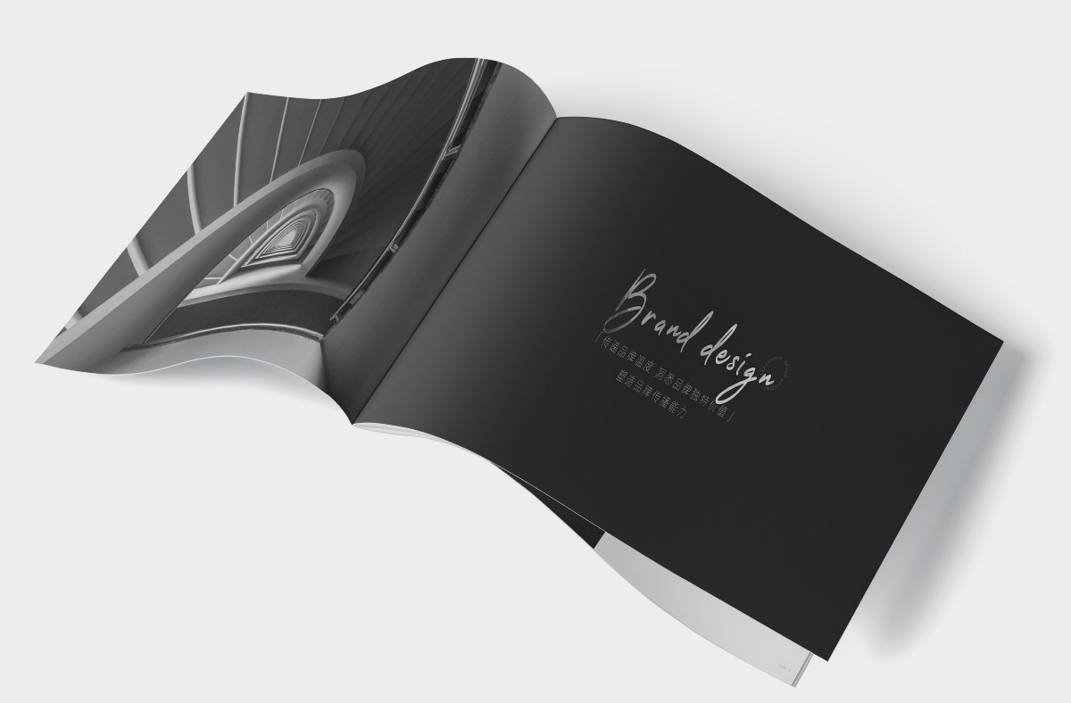 INFIN IDEA无限创意 | 品牌画册提案