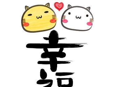 水墨哈咪猫