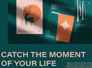 本覓茶飲xRemember 丨MEET THE BEST OF YOU