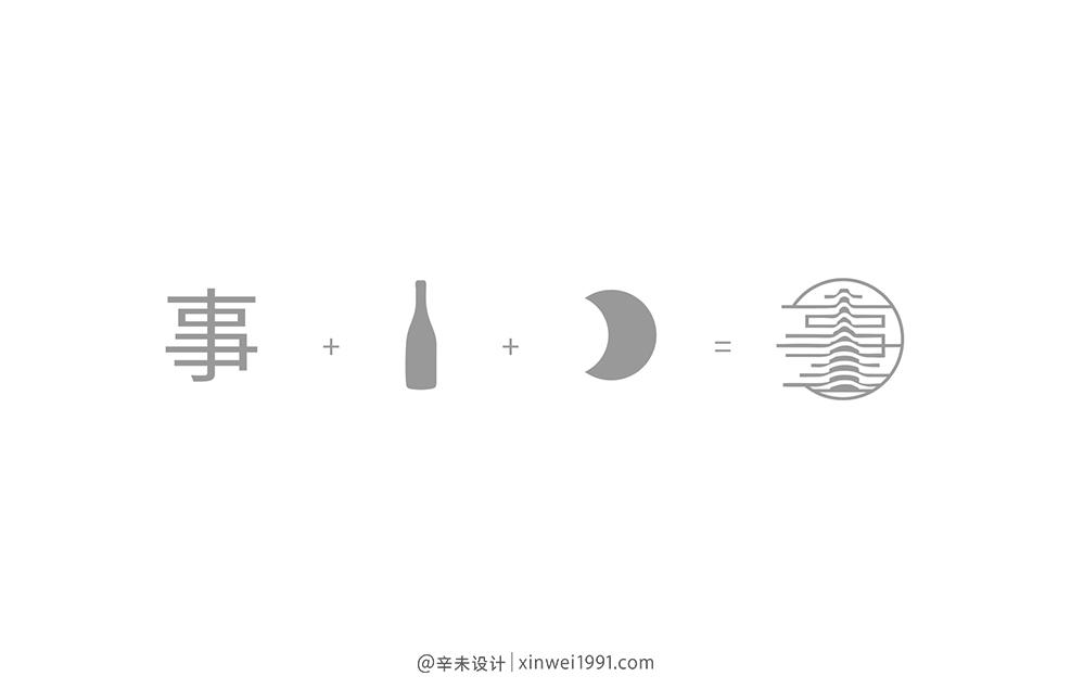 侍酒事(SOMIGLIERE)|辛未设计