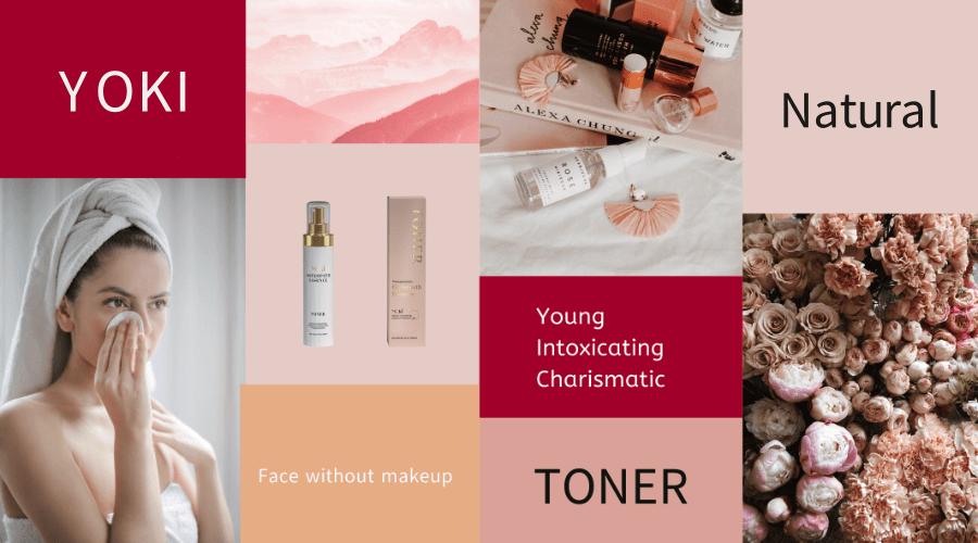 Hellolink   YOKI护肤化妆品轻奢品牌产品包装设计