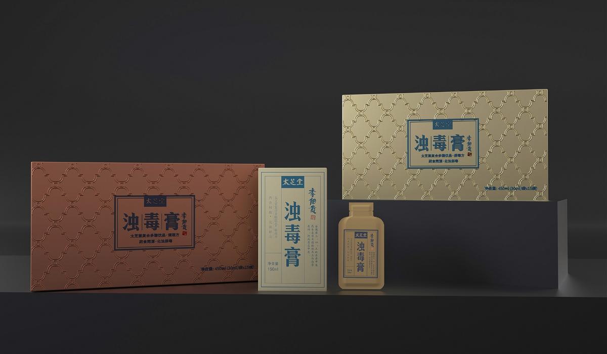 太芝堂中药产品包装设计【圣智扬】