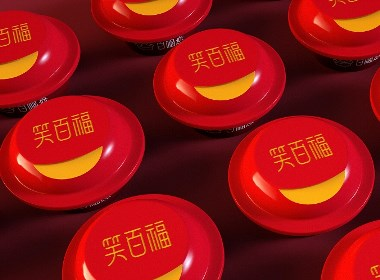 笑百福碗燕燕窝包装设计【圣智扬】