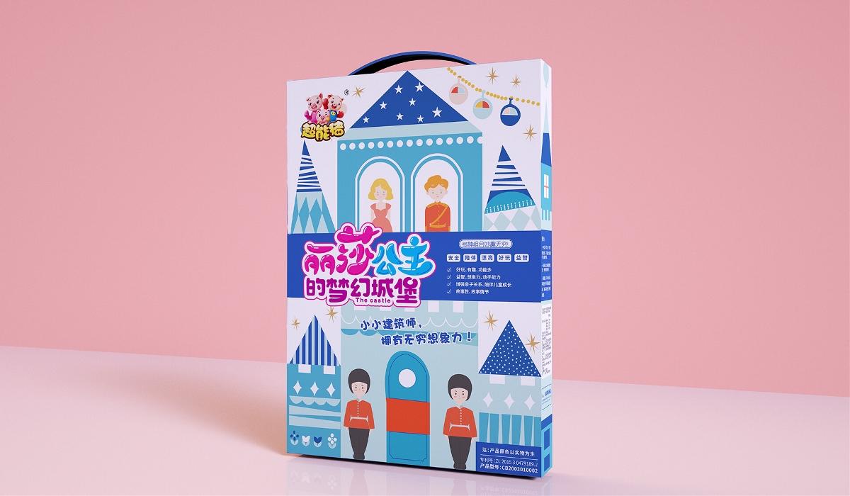 超能猪品牌玩具包装设计【圣智扬】