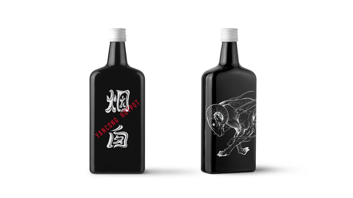 """老东北火锅""""烟囱""""国潮品牌形象设计"""