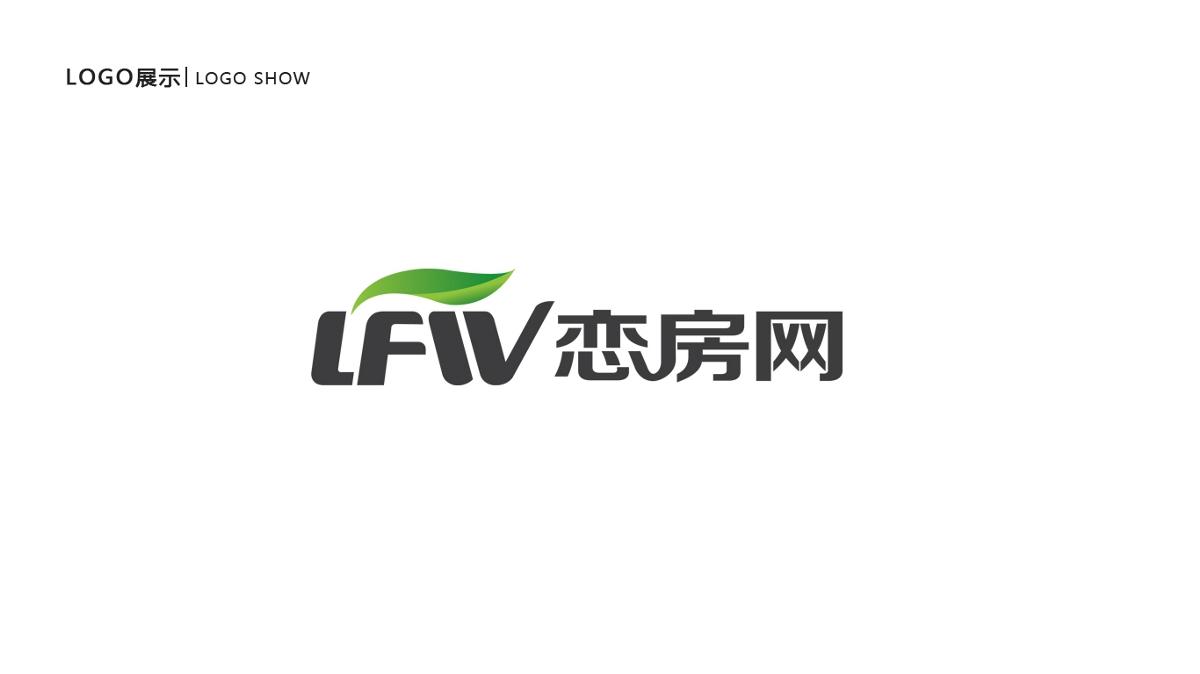 恋房网logo设计