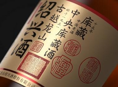 征服全球酒鬼的眼球!喜鵲 & 古越龍山正式開啟全球圈粉之旅……