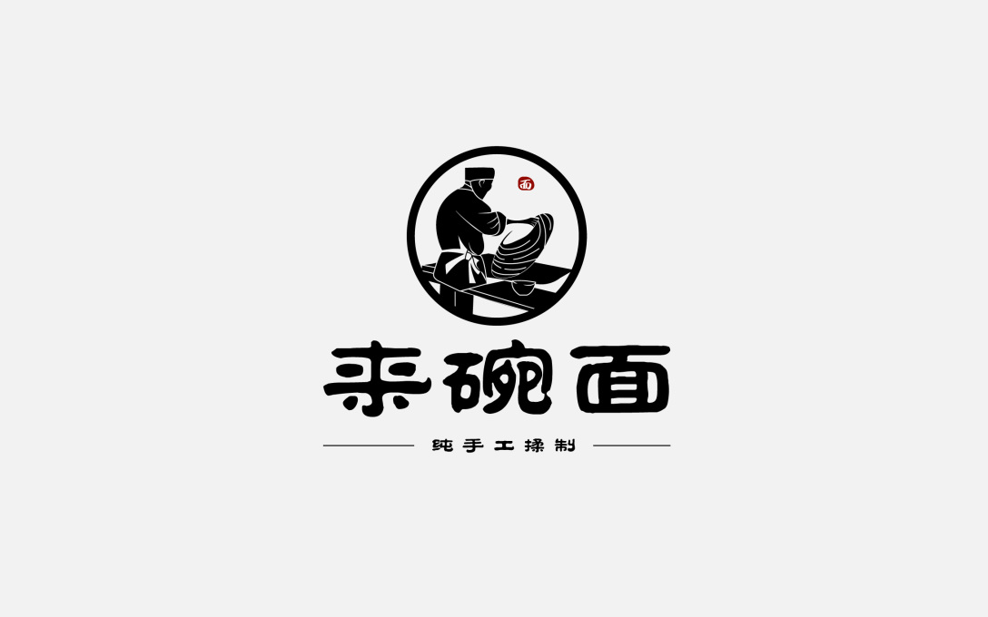 11月份部分logo设计案例