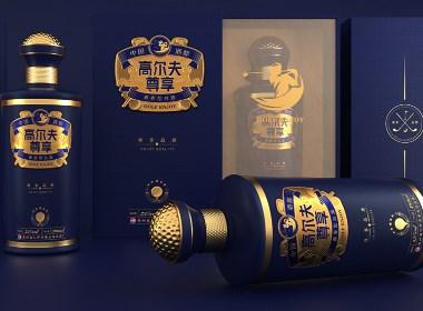 贵州酱酒高尔夫尊享酒包装设计-黑马奔腾设计