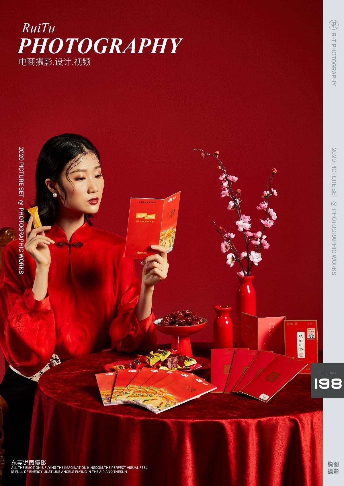 年货礼盒产品拍摄、红红火火2021